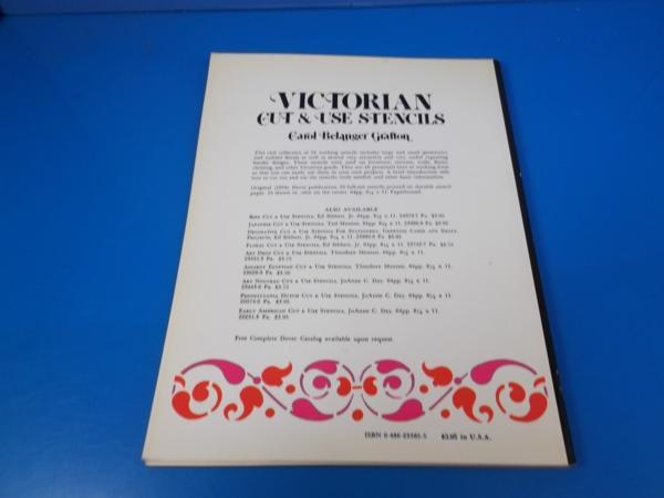 1976年 VICTORIAN Cut&Use Stencils _画像2