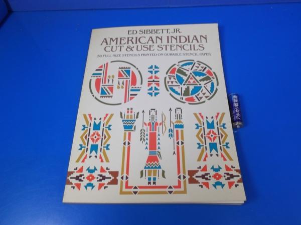 1981年 AMERICAN INSIAN Cut&Use Stencils ED SIBBETT_画像1