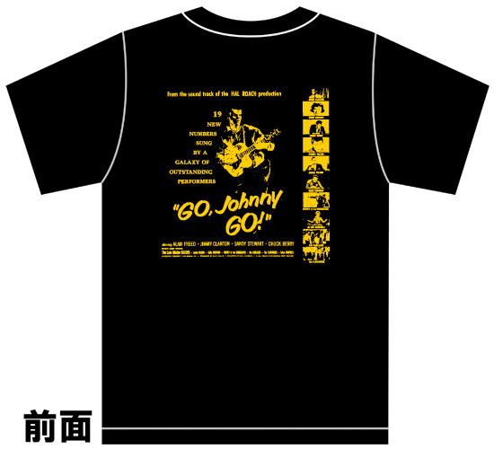 ロックンロール 50s Tシャツ gojohnnygo ドゥーワップ 黒 H16 エディコクラン チャックベリー リッチーバレンス ジミークラントン