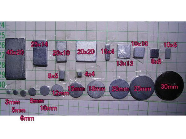 ネオジム磁石 3x1.7mm 10個_画像1