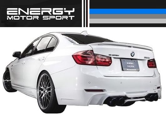 【M's】 BMW 3シリーズ F30 リア アンダー スポイラー ENERGY_画像3