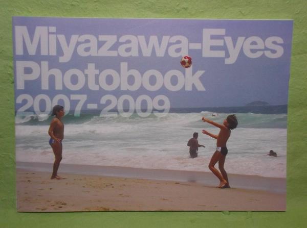 A-4【パンフ】Miyazawa-Eyes Photobook 2007-2009