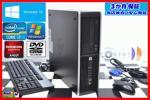 【3ヶ月保証】Windows10 HP 8200Elite