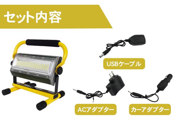 ○最新 100W2400LM LED充電式ポータブル投光器 広角 電源不要T-13_画像3