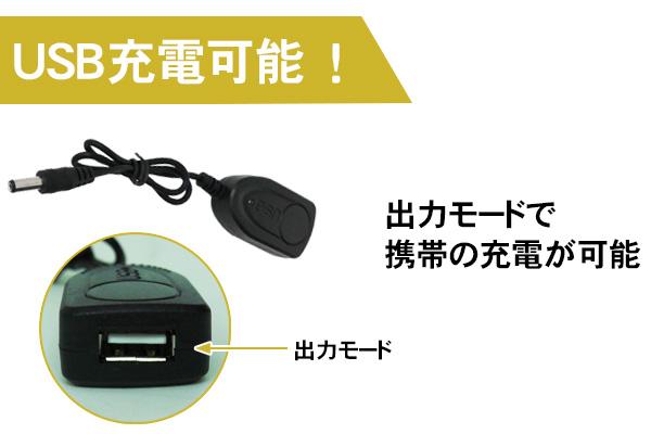 ○最新 100W2400LM LED充電式ポータブル投光器 広角 電源不要T-13_画像5