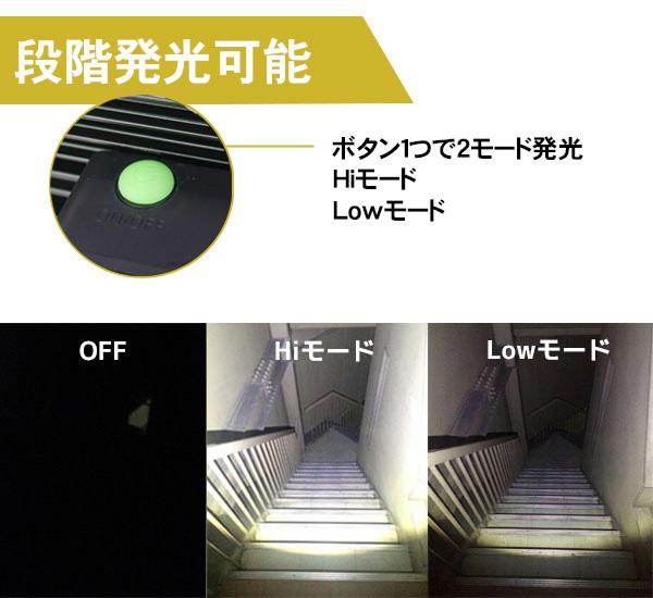 ○最新 100W2400LM LED充電式ポータブル投光器 広角 電源不要T-13_画像4
