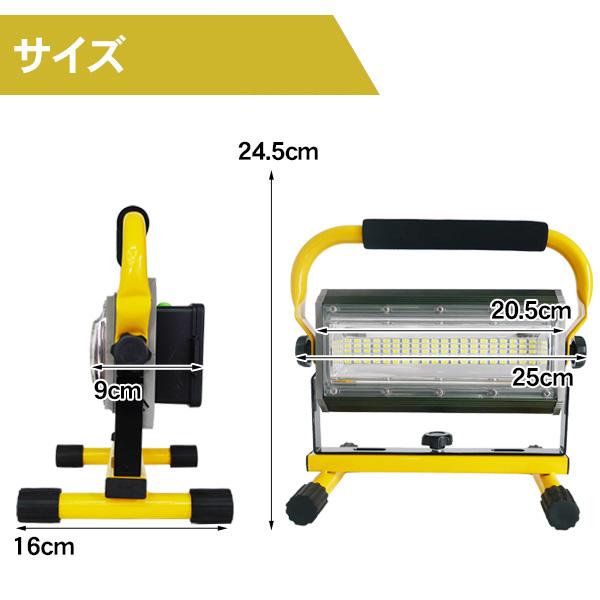 ○最新 100W2400LM LED充電式ポータブル投光器 広角 電源不要T-13_画像2