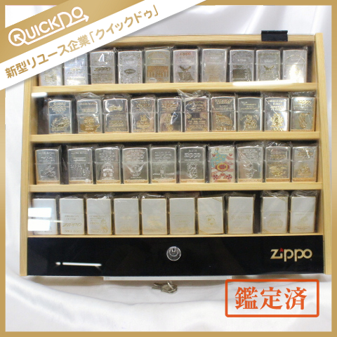 美品 ZIPPO ジッポ 限定 オイルライター 未使用 計40点 セット ケース付