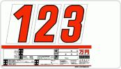 【即決】お試しプライスSK-73(ボード5枚、数字15枚)S