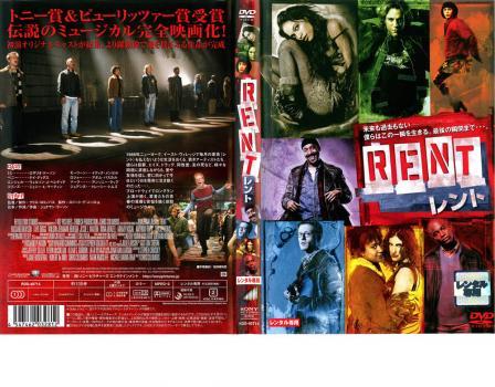 中古DVD RENT レント レンタル落 ロザリオ・ドーソン アダム・パスカル アンソニー・ラップ ウィルソン・ジェレマイン・ヘレディア