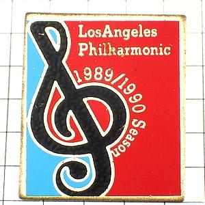 限定レア◆ピンバッジ◆ト音記号ロサンゼルスフィルハーモニー音楽ピンズフランス
