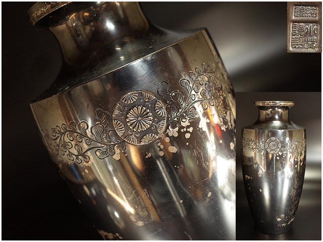 【泉美】A280  ボンボニエール 皇室宮家 御下賜品 菊唐草花瓶 花器 花入 小林謹製