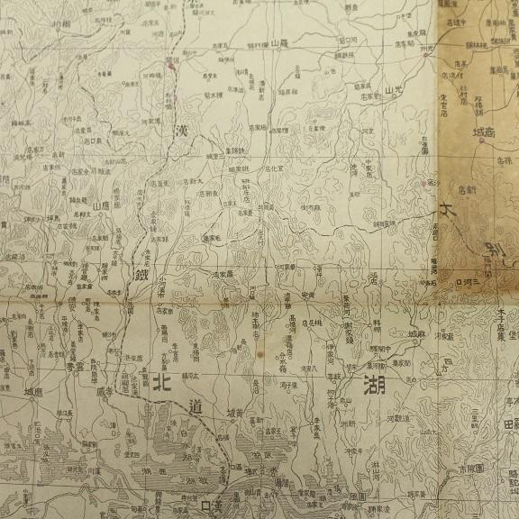 中部支那明細図 昭和11年 当時物 中国地図 1130P9r_画像8