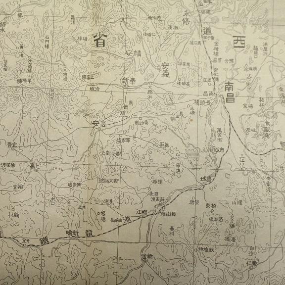 中部支那明細図 昭和11年 当時物 中国地図 1130P9r_画像9