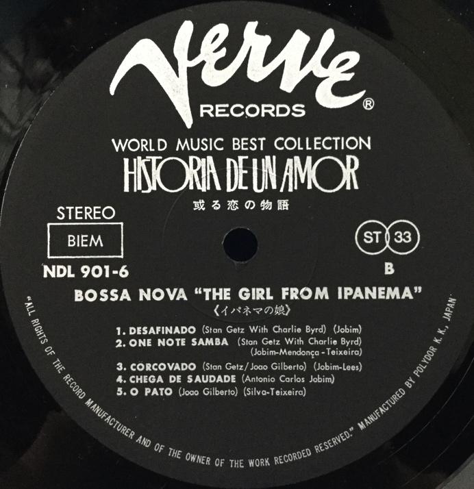 LP その他 或る恋の物語 Bossa Nova 「The Girl From Ipanema」_画像3
