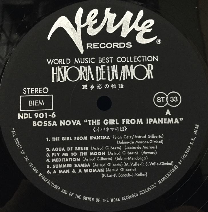 LP その他 或る恋の物語 Bossa Nova 「The Girl From Ipanema」_画像2