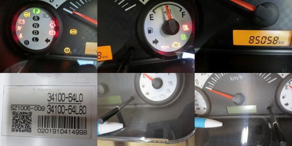 キャロル HB25S スピードメーター 速度計 メーター 85058Km 純正_画像2