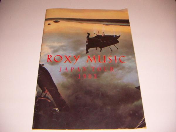 ●即決!パンフレット:Roxy Music ロキシー・ミュージック:1983年:当時物:ONGAKUSHA:パンフ