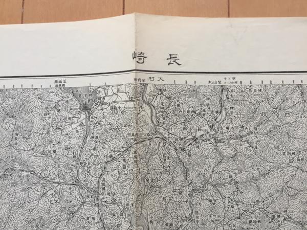 ∞ Me 長崎 五万分一地形図 昭和34年 長崎県_画像1