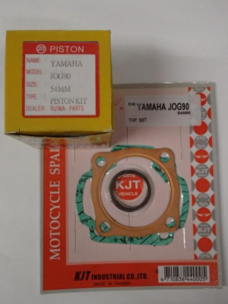 ピストンガスケットセット JOG90(3WF) ボアアップ用54mm_画像1