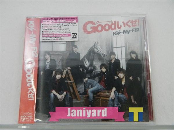 Kis-My-Ft2 Goodいくぜ! 初回限定 Kis-My-Zero盤 CD2枚組 1円