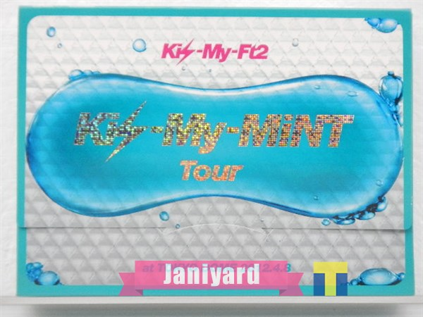 Kis-My-Ft2 DVD Kis-My-MiNT Tour 初回限定盤 CDなし 1円