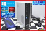 【3ヶ月保証】富士通 D752/F Core i7-3770