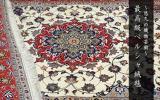 慶應◆悠久の織物芸術 最高級ペルシャ絨毯 総ウール手織メダリオン文 202×153 A9