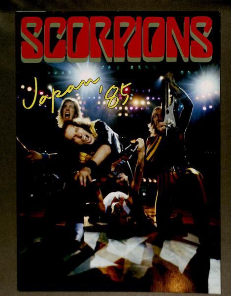 スコーピオンズ 1985年 日本公演パンフレット ■パンフ