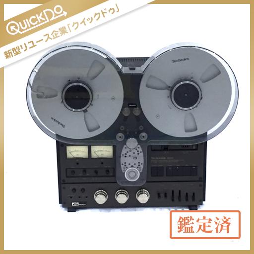 1円 テクニクス Technics RS-1506U オープンリールデッキ 通電確認済み