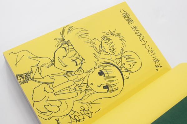 【マンガ図書館Z】八神健先生「 密・リターンズ!」セットrfp1075_画像3