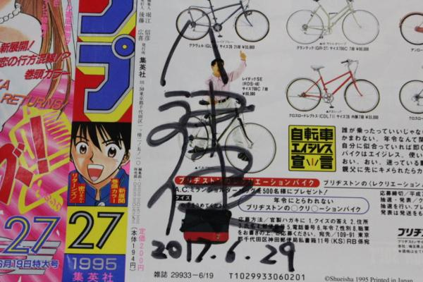 【マンガ図書館Z】八神健先生「 密・リターンズ!」セットrfp1075_画像5