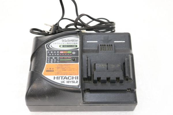 動作確認済み 日立工機 HITACHI コードレスインパクトドライバ WH14DSL2 14.4V バッテリー2個 充電器 ケース付き 電動工具_画像10