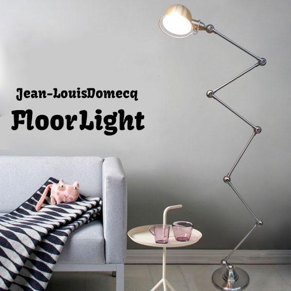 ●FL Jielde Lamp ジャンルイドメック ジェルデ デザイナーズ照明 リプロダクト 6アーム