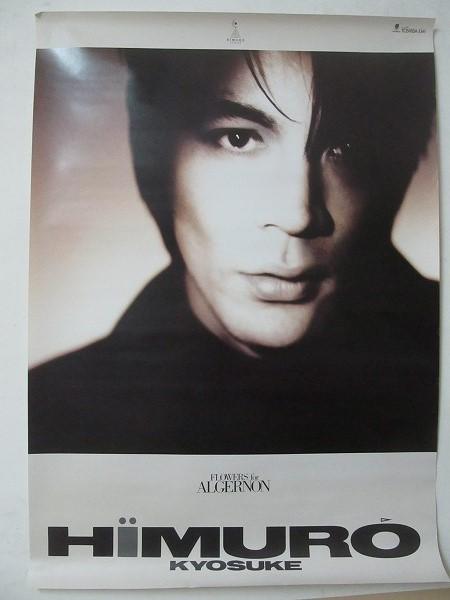 1709MK●ポスター「氷室京介 FLOWERS for ALGERNON」1988●アルバムポスター/B2サイズ