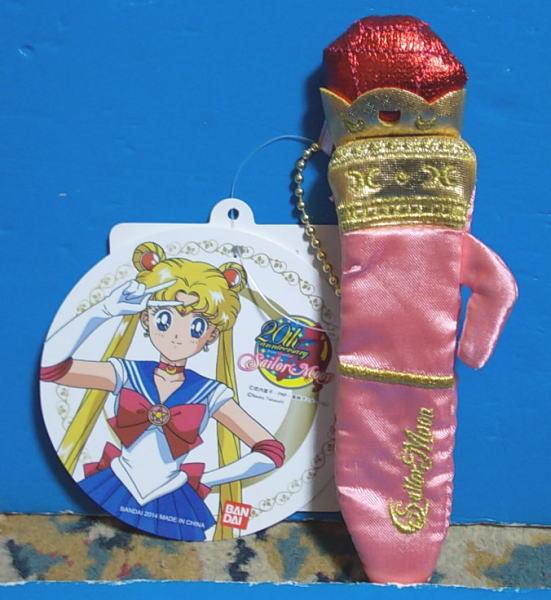 美少女戦士セーラームーン リップポーチコレクション 変装ペン グッズの画像