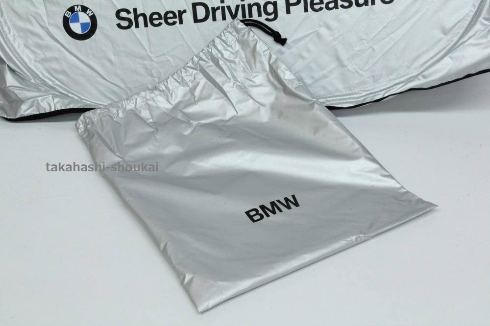 ◆◆クルッと丸めてコンパクトに BMW 5シリーズ 【純正アクセサリー サンシェード】 G30・G31 523d・523i・530i・530e・540i _画像2