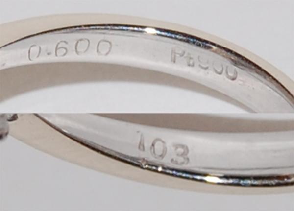 Pt900 アレキサンドライト 1.03ct ダイヤ計0.60ct リング #9_画像8