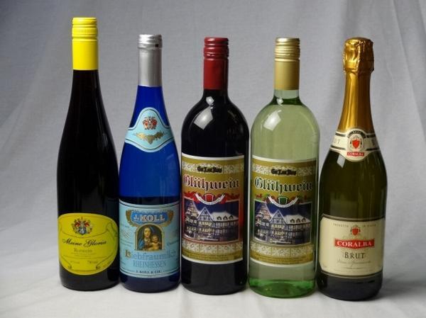冬のワイン5本セット ドイツ赤ワイン750ml×1_s2000504_2.jpg