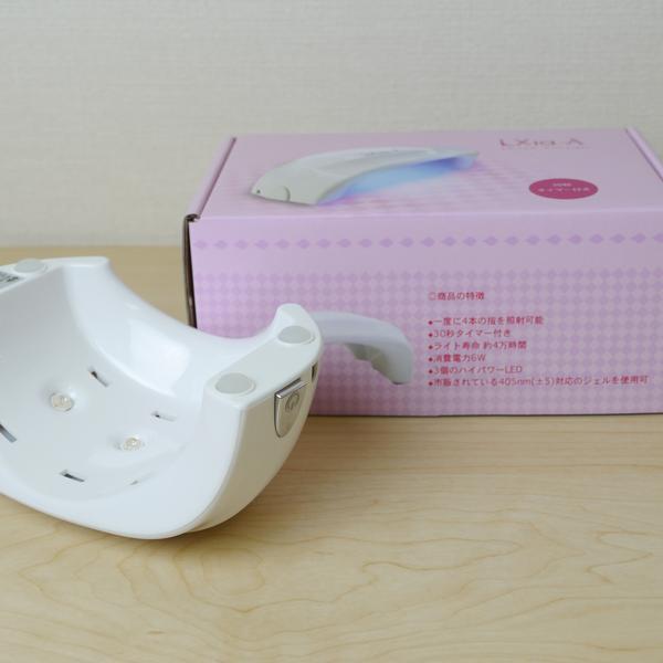 新品☆ジェルネイル用LEDライト☆コンパクト6W/レクシア-A_ジェルネイルのスピード硬化に