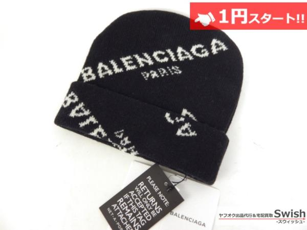 A895●BALENCIAGA バレンシアガ●新品 ロゴ柄 ニットキャップ 黒●