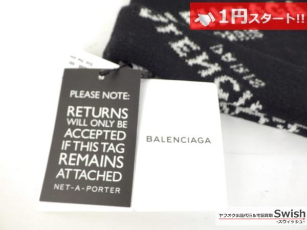 A895●BALENCIAGA バレンシアガ●新品 ロゴ柄 ニットキャップ 黒●_画像2