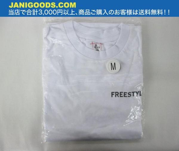 嵐 大野智 Tシャツ FREESTYLE