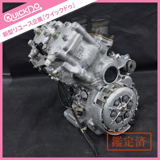 ジャンク TZ250 レーサー用 エンジン 鉄フレーム 日本製 3LC00 249 Y-1 動作未確認