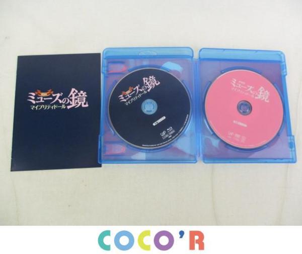 AKB48 DVD 指原莉乃主演 ミューズの鏡 上/下巻・マイプリティドール 3点 グッズセット_画像2