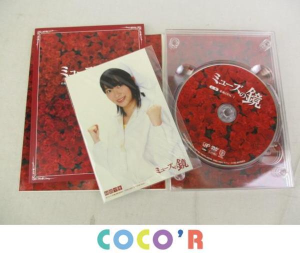 AKB48 DVD 指原莉乃主演 ミューズの鏡 上/下巻・マイプリティドール 3点 グッズセット_画像3