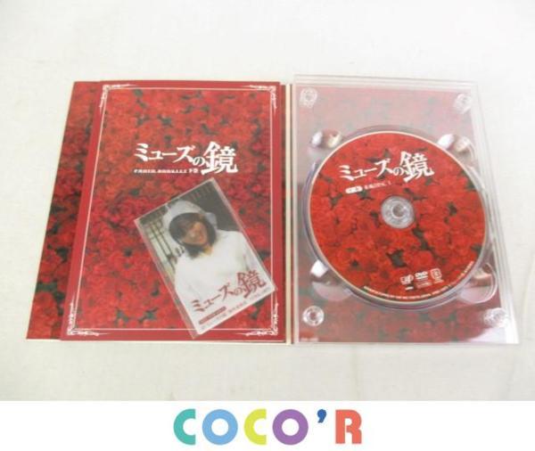 AKB48 DVD 指原莉乃主演 ミューズの鏡 上/下巻・マイプリティドール 3点 グッズセット_画像4