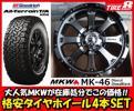新品 在庫特価 MKW MK-46 16×7.0J+35 5