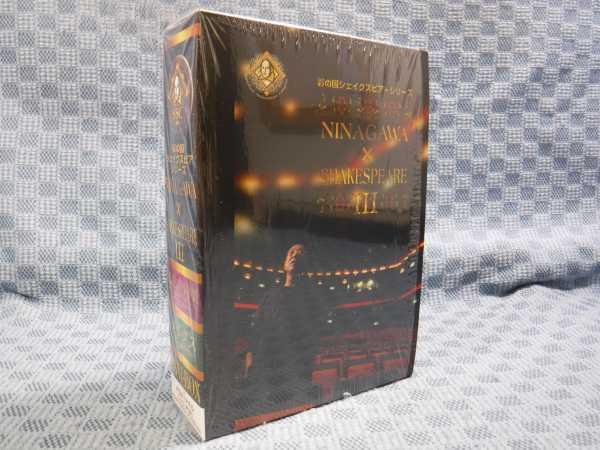 K984●彩の国シェイクスピア・シリーズ NINAGAWA×SHAKESPEARE DVD-BOX3(Ⅲ) 蜷川幸雄 小栗旬 吉田鋼太郎 グッズの画像