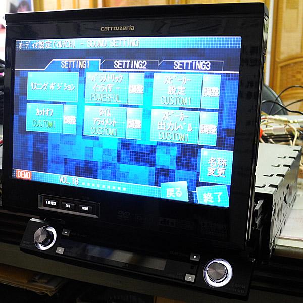 Pioneer カロッツェリア カーDVD AVH-P90DVA メーカー点検済み_画像4